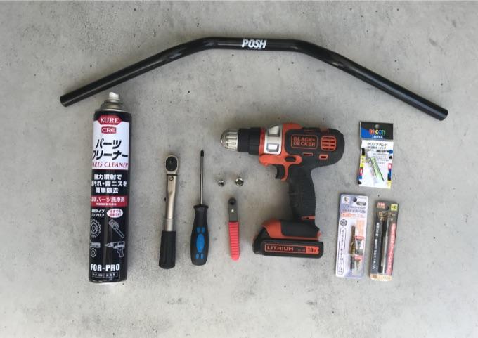 バイク ハンドルバー 交換方法
