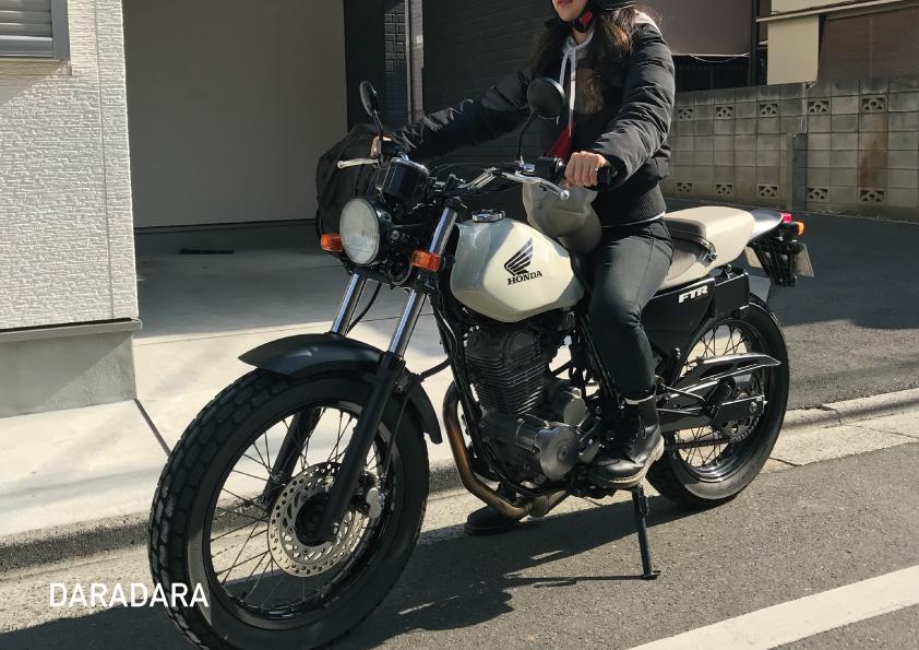 250cc FTR223