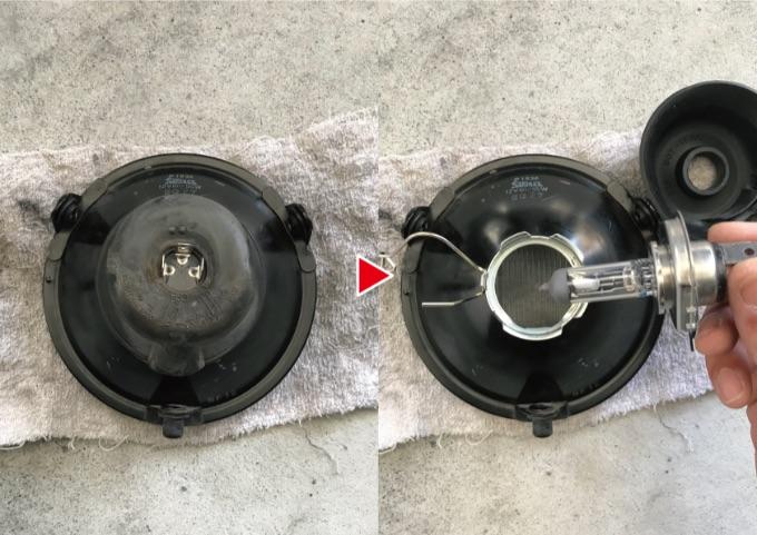 バイク ヘッドライト 電球交換
