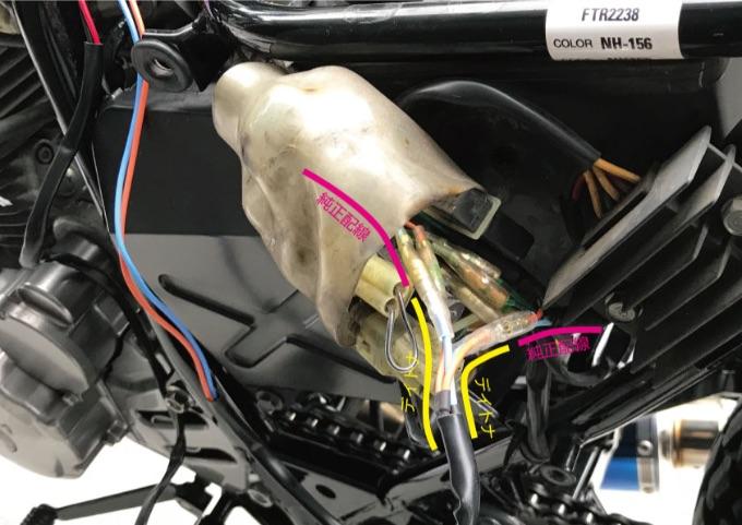 バイク ハザードランプ 配線方法
