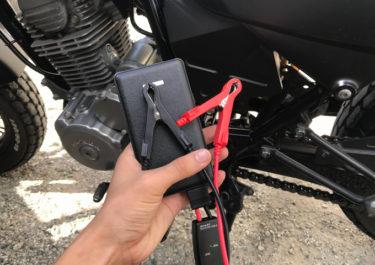 【秒速充電】バイクのバッテリー上がり対策!ジャンプスターターの使い方!
