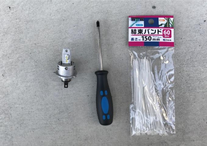 H4 LEDバルブ 取付方法