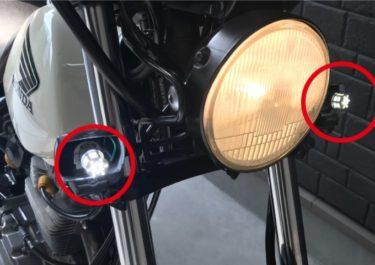 【バイク】LEDウインカーにしたらハザード状態!? 原因&解決方法