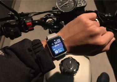 【悲報】運転に不向き!? Apple Watchはバイク用では使えない?