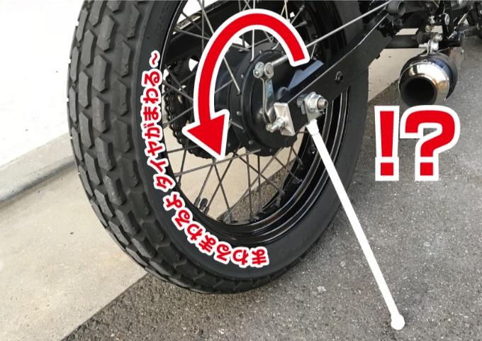 バイクチェーン 簡単 掃除方法
