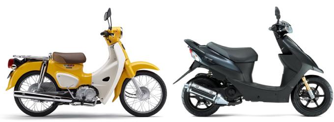 バイク 保険 見積もり比較 125cc以下
