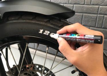 バイク タイヤ ペイント