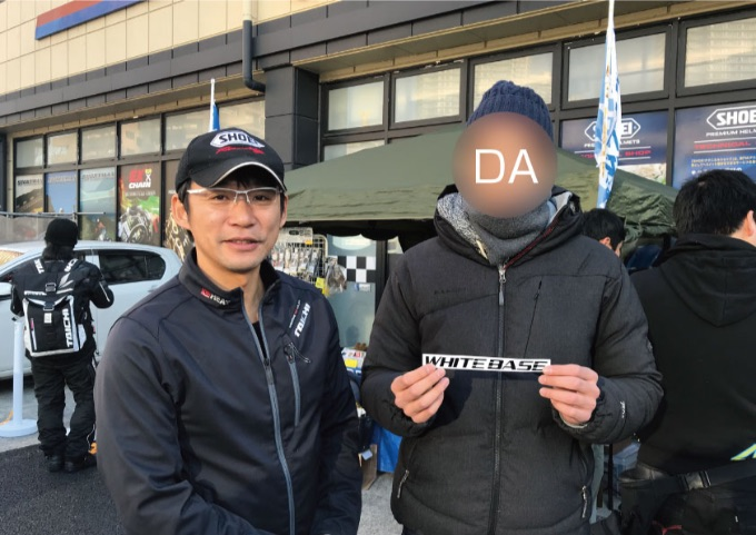 youtuber 二宮祥平 ホワイトベース