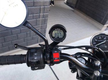 【電波+防水】おすすめのバイク用時計レビュー! タナックス mf4672