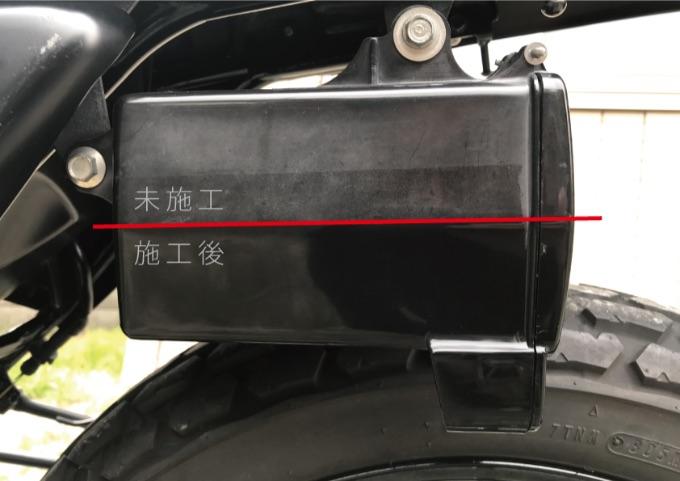 シリコンスプレー バイク 樹脂部品復活