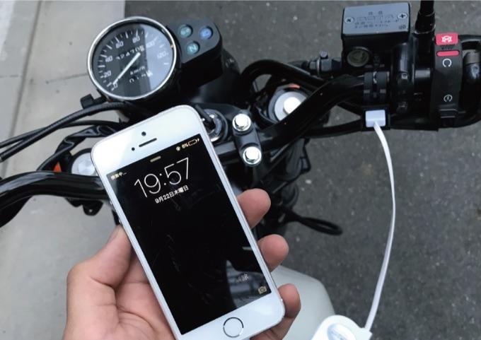 バイク スマートフォン 充電器