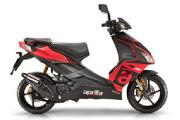 バイクメーカー 一覧 sr50r