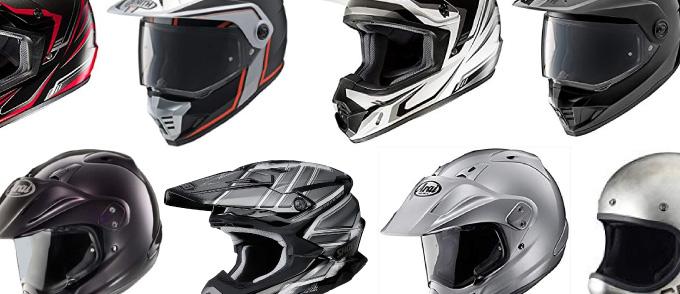 バイク ヘルメット おすすめ オフロード