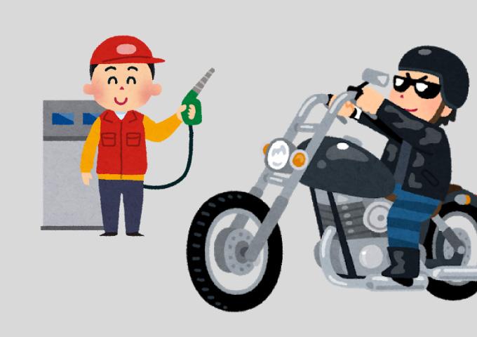 バイク維持費 ガソリン代 費用