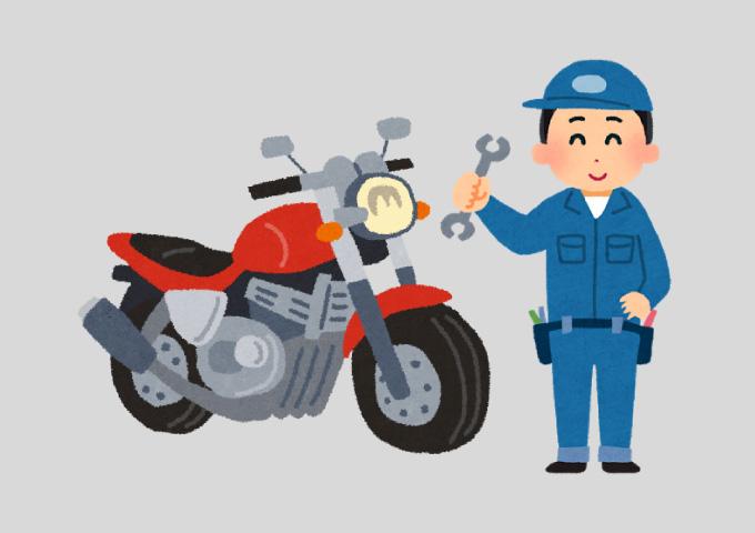 バイク維持費 車検 費用