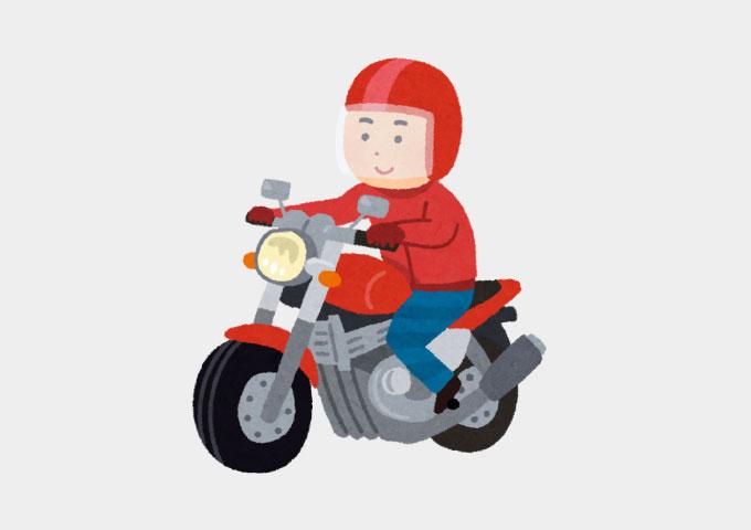 普通自動二輪 バイク免許 種類