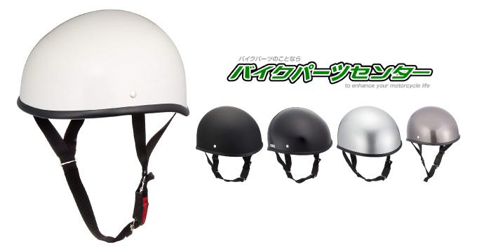 ジェットヘルメット おすすめ バイクパーツセンター