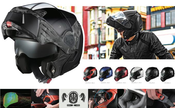システムヘルメット おすすめ kazami