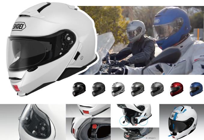 システムヘルメット おすすめ SHOEI