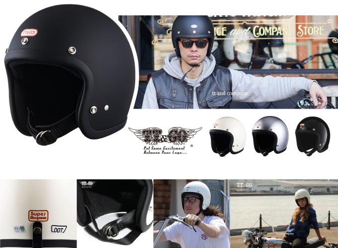 ジェットヘルメット おすすめ クラシック