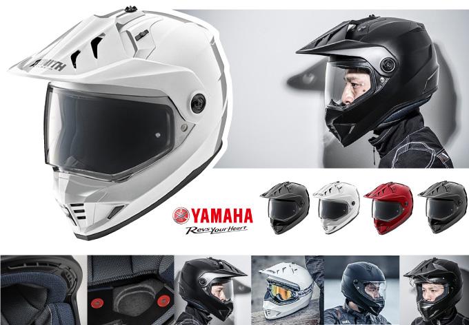 ジェットヘルメット おすすめ ヤマハ