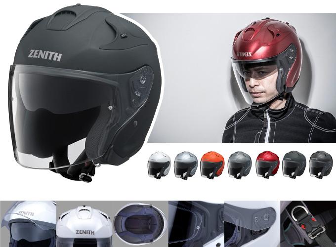 ジェットヘルメット おすすめ ゼニス