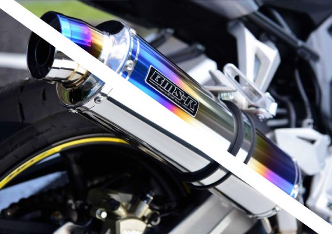 バイクマフラー 選び方 材質