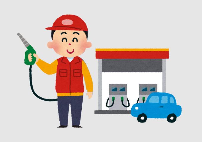 ハイオク レギュラー ガソリンの種類