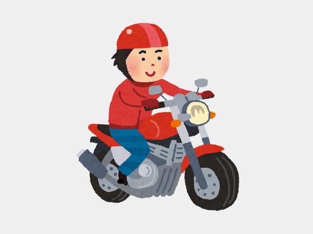 中古バイク 選び方 試乗