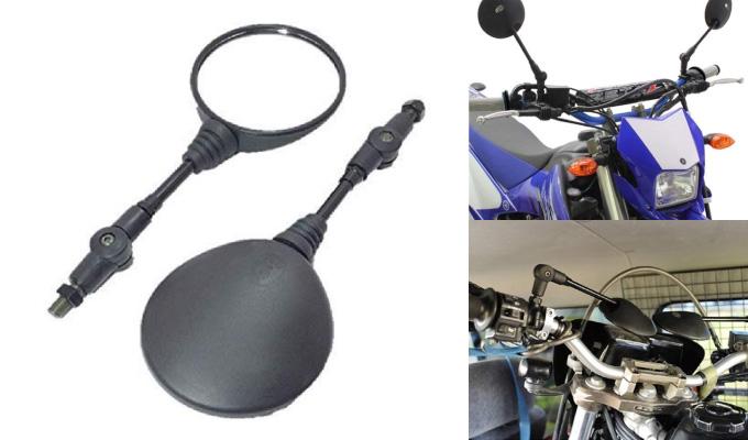 バイク ミラー種類 オフロードミラー