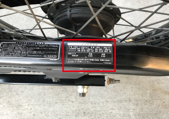 空気圧 タイヤ 見方