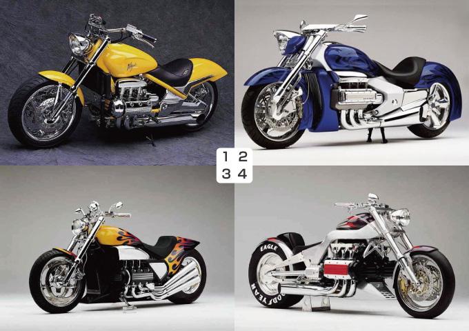 ワルキューレ バイク 歴代
