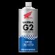 ホンダ G1 エンジンオイル