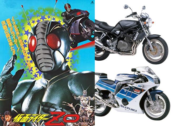 仮面ライダーZO バイク ベース車両