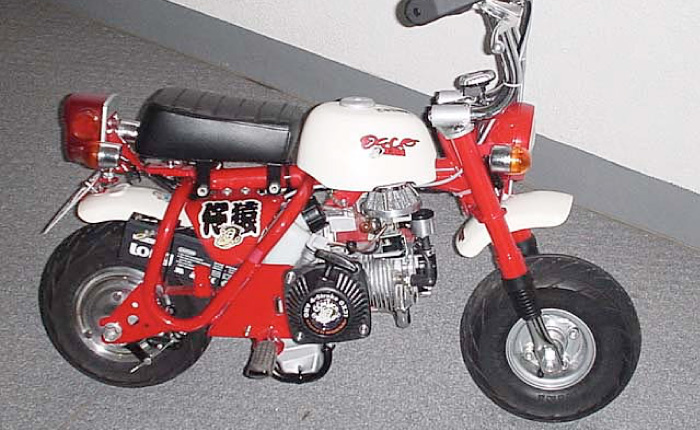 日本一小さいバイク オートバイ