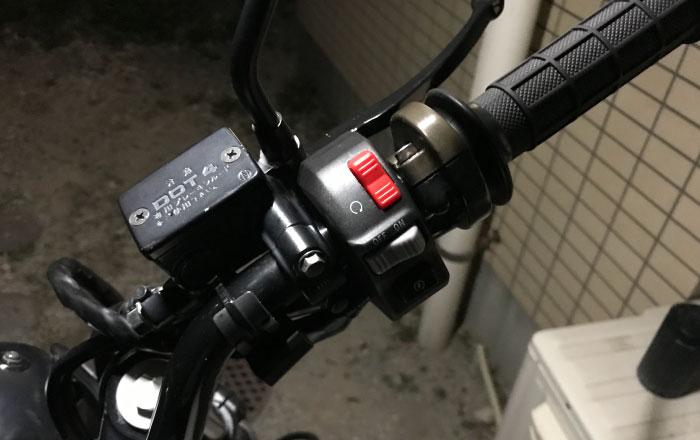 バイク スイッチボックス デイトナ
