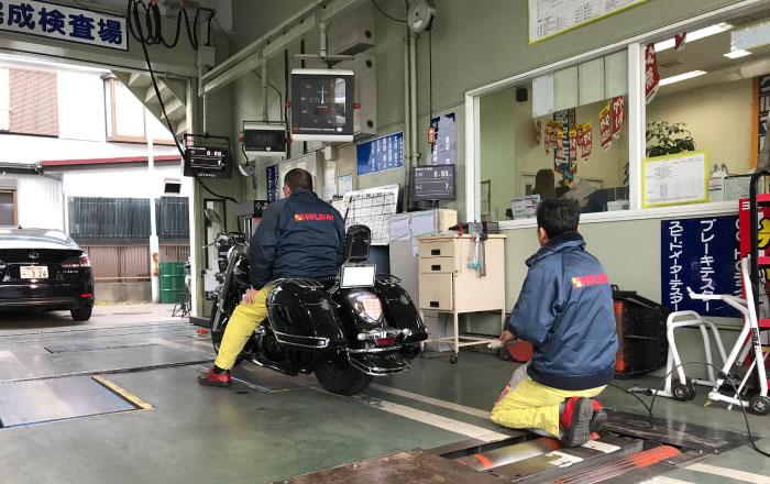 ホリデー車検 検査内容 排ガス