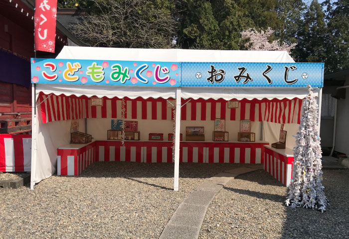 バイク神社 安住神社 おみくじ