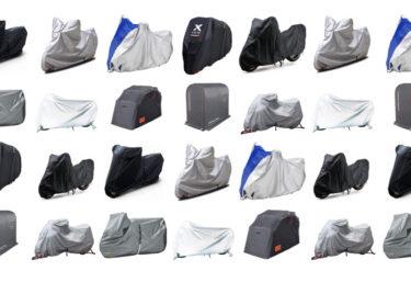 バイクカバー選びで迷ったら!おすすめ人気10選!耐熱や防水性能、選び方のコツなど