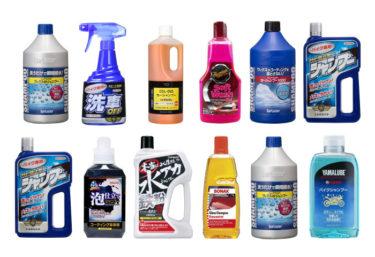 バイク用洗車シャンプー おすすめ 洗車