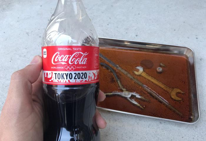 コカコーラ 錆び落とし 効果