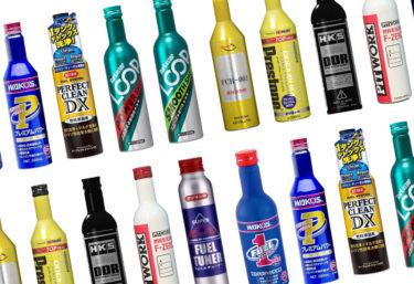 ガソリン添加剤選びで迷ったら!オススメ人気10選!選び方のコツも紹介