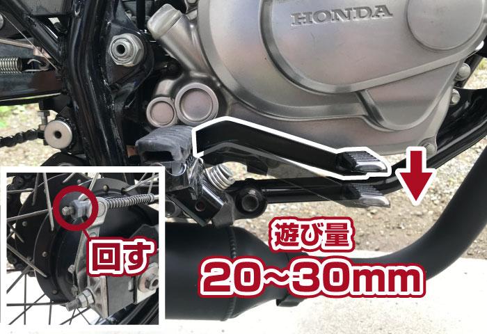 バイク 点検 ブレーキ
