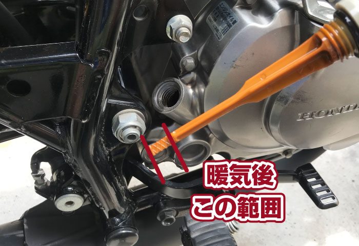 バイク 点検 エンジンオイル
