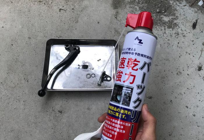 クラッチワイヤー 交換方法 洗浄