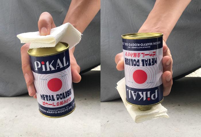 ピカール 使い方 コツ