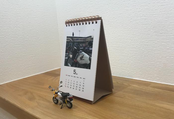 オリジナルカレンダー 富士フィルム 卓上