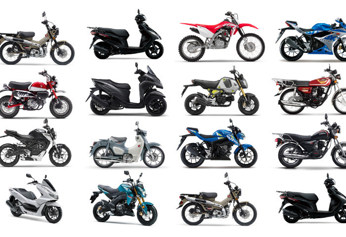 125cc バイク 人気