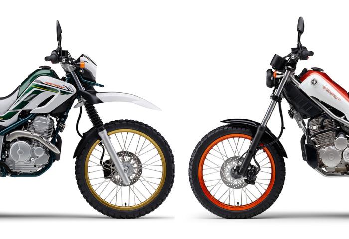 250cc バイク セロー トリッカー