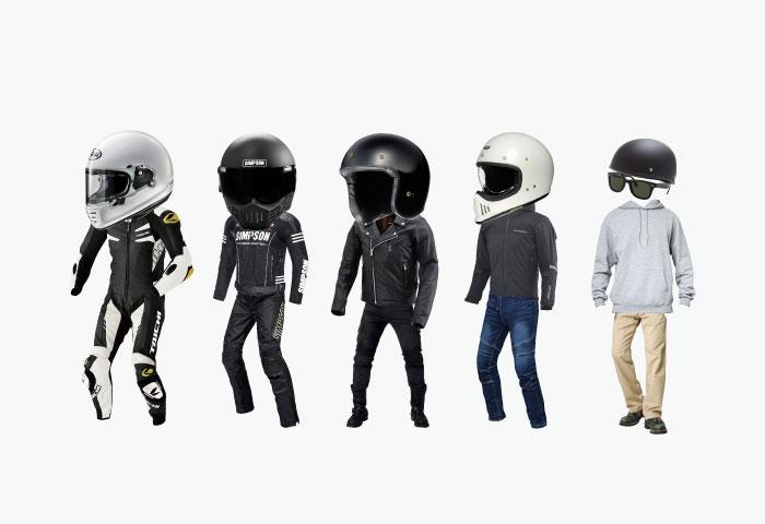 バイク 服装 ファッション